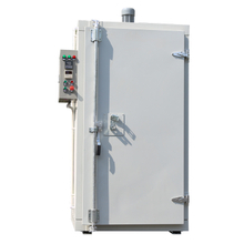 Cheap Powder Coating Oven for Sale